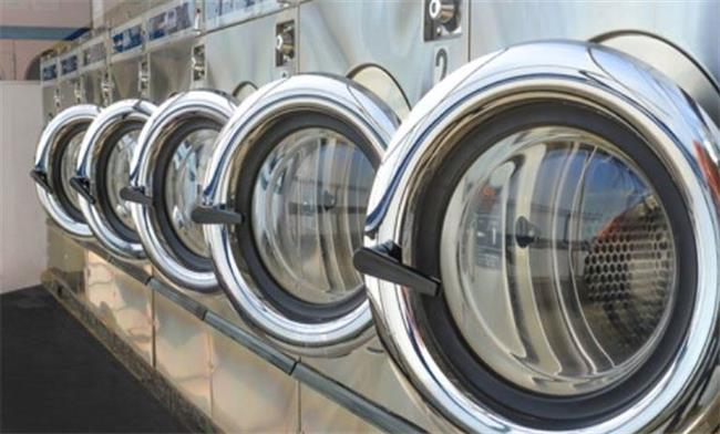 Commercial laundromat for sale